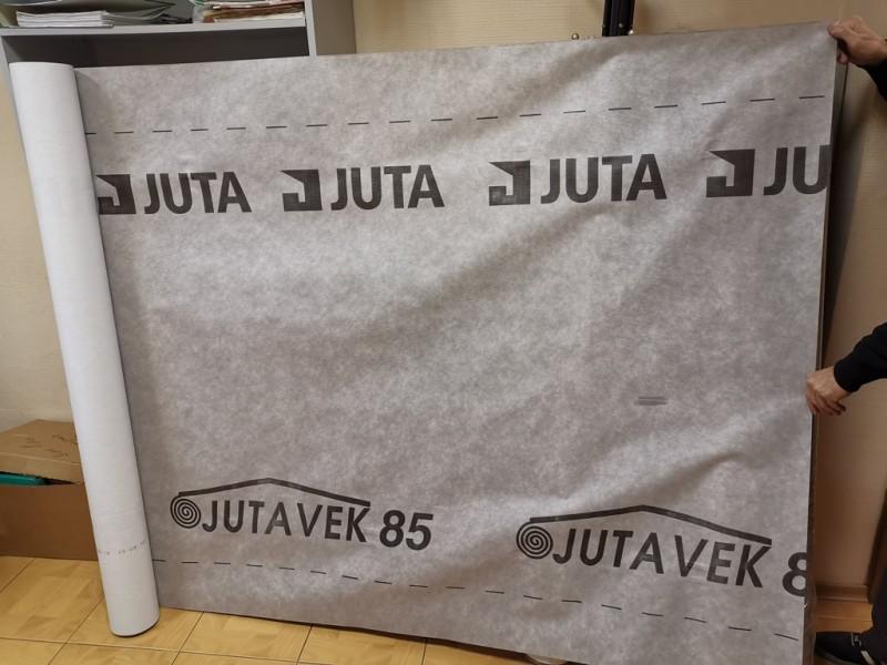 Ветрозащитная мембрана для стен Ютавек 85